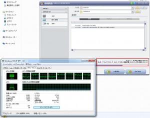 DVDからmp4へエンコードが5分程度