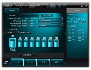 FX-8150 4.6Ghz安定動作中