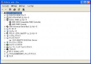 SATA3のSSDをAHCIモードにてインストール