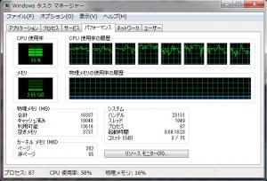 BTOパソコンならDVDからmp4へエンコードも高速