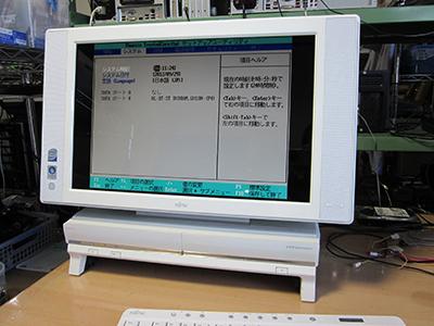 FMV LX/B50D ハードディスク故障で起動できない