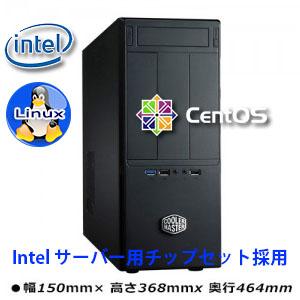 サーバーチップセットを搭載したCentOS搭載パソコン